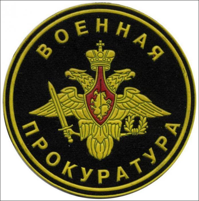 Требования, предъявляемые к кандидатам, поступающим на военную службу в органы военной прокуратуры