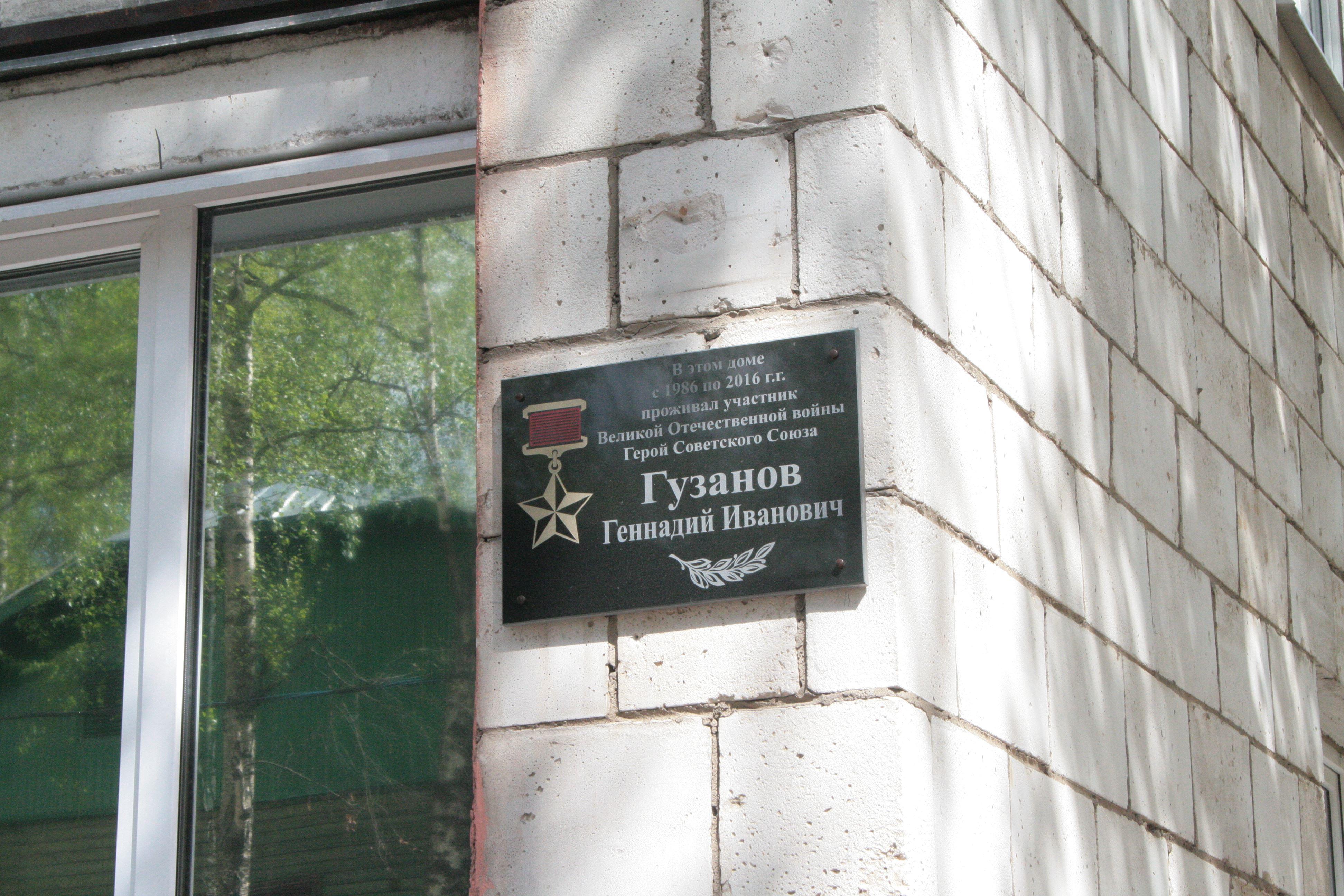 Кто живёт знаменитый на улице ветеранов п. зебляки