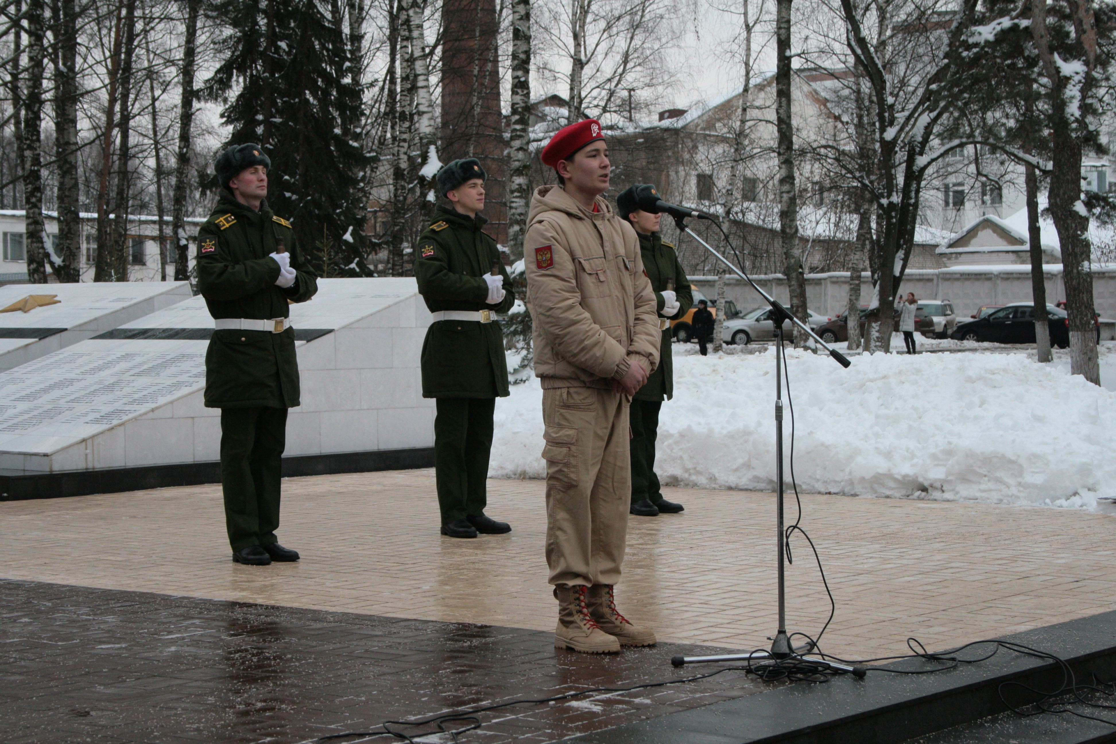 Навруз 2018 года. Какого числа, мероприятия в Москве