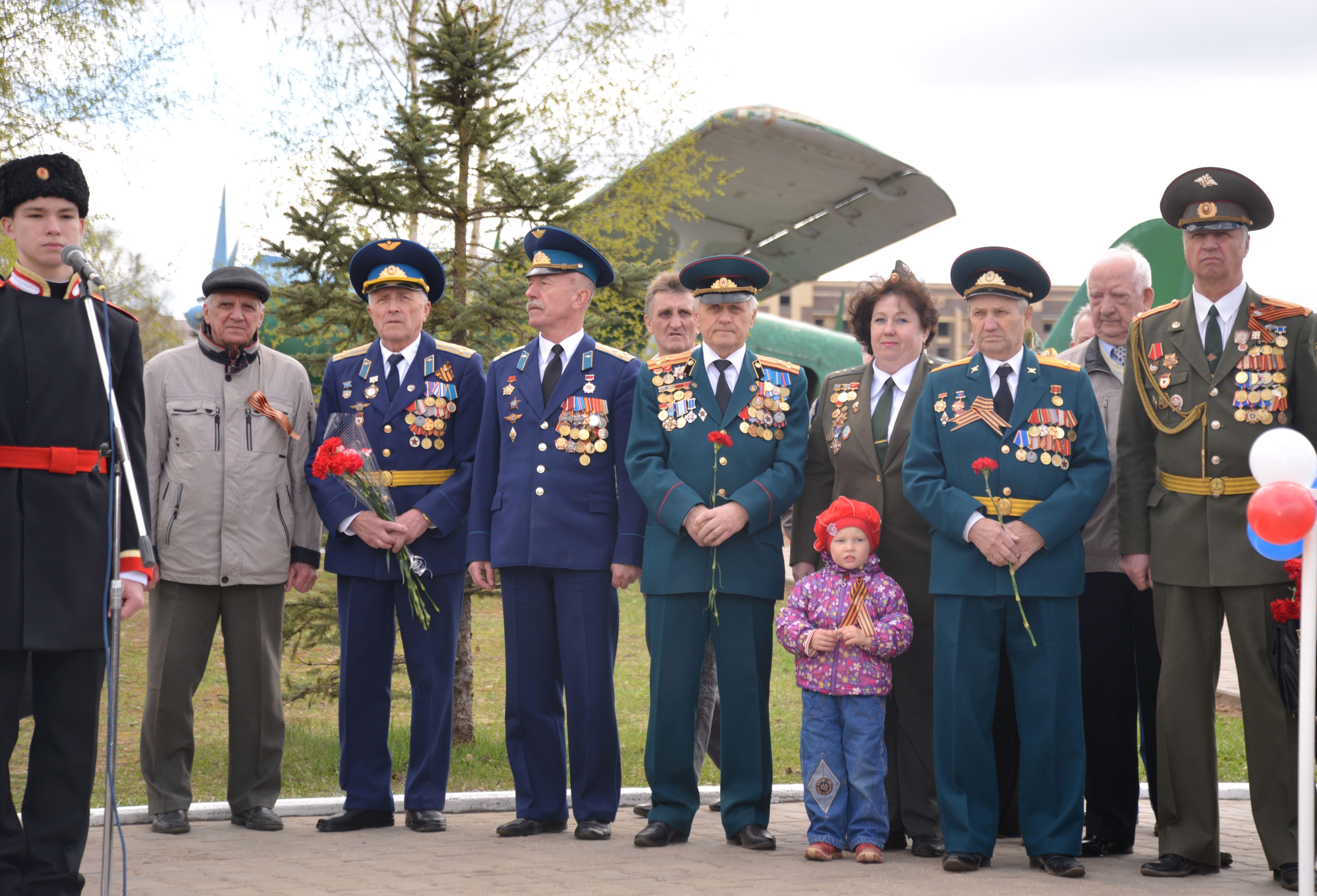 первой мероприятия на парке победы 9 поездов Анапа