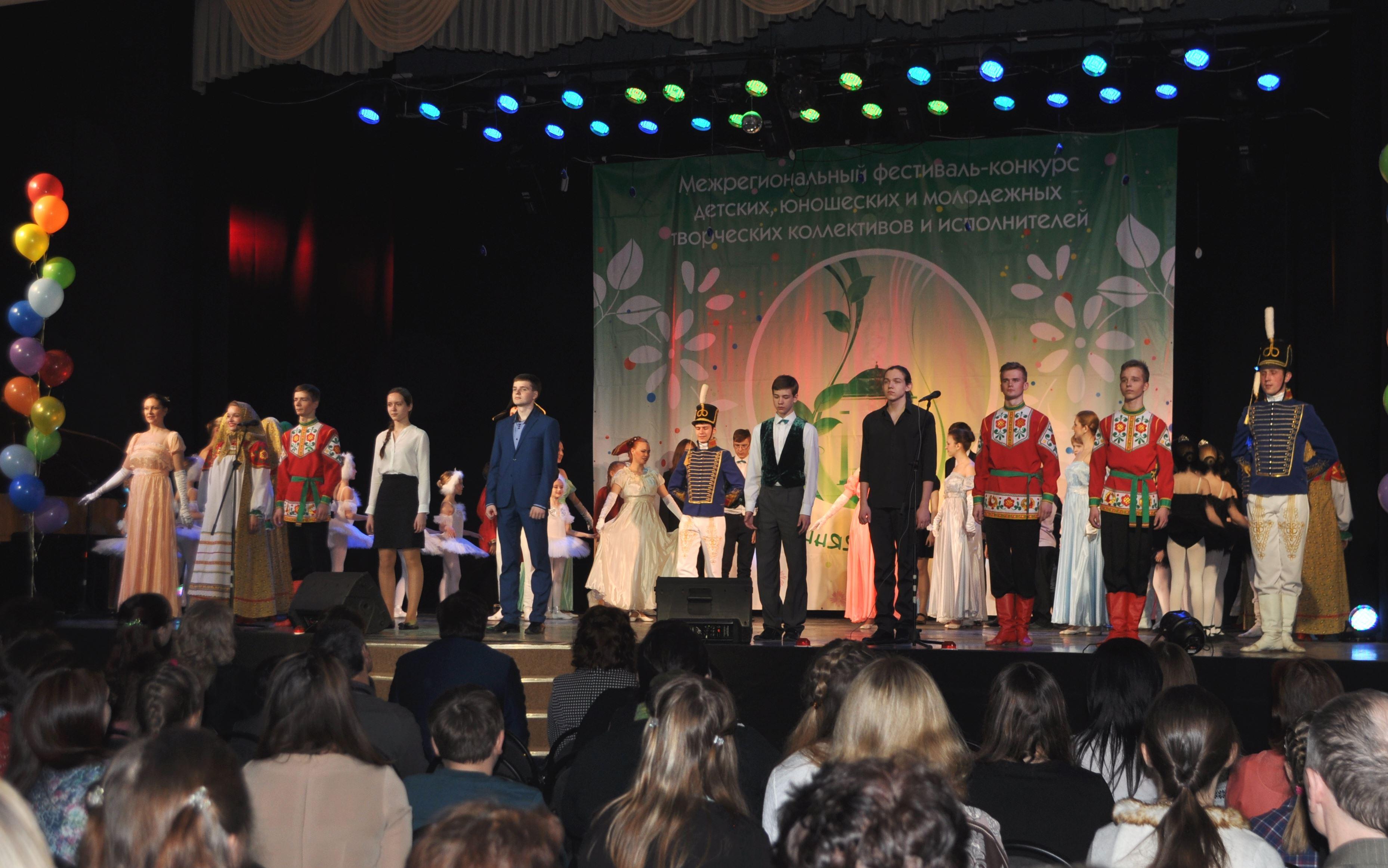 Межрегиональные творческие конкурсы и фестивали