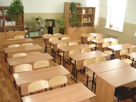 Конкурс мой учебный кабинет