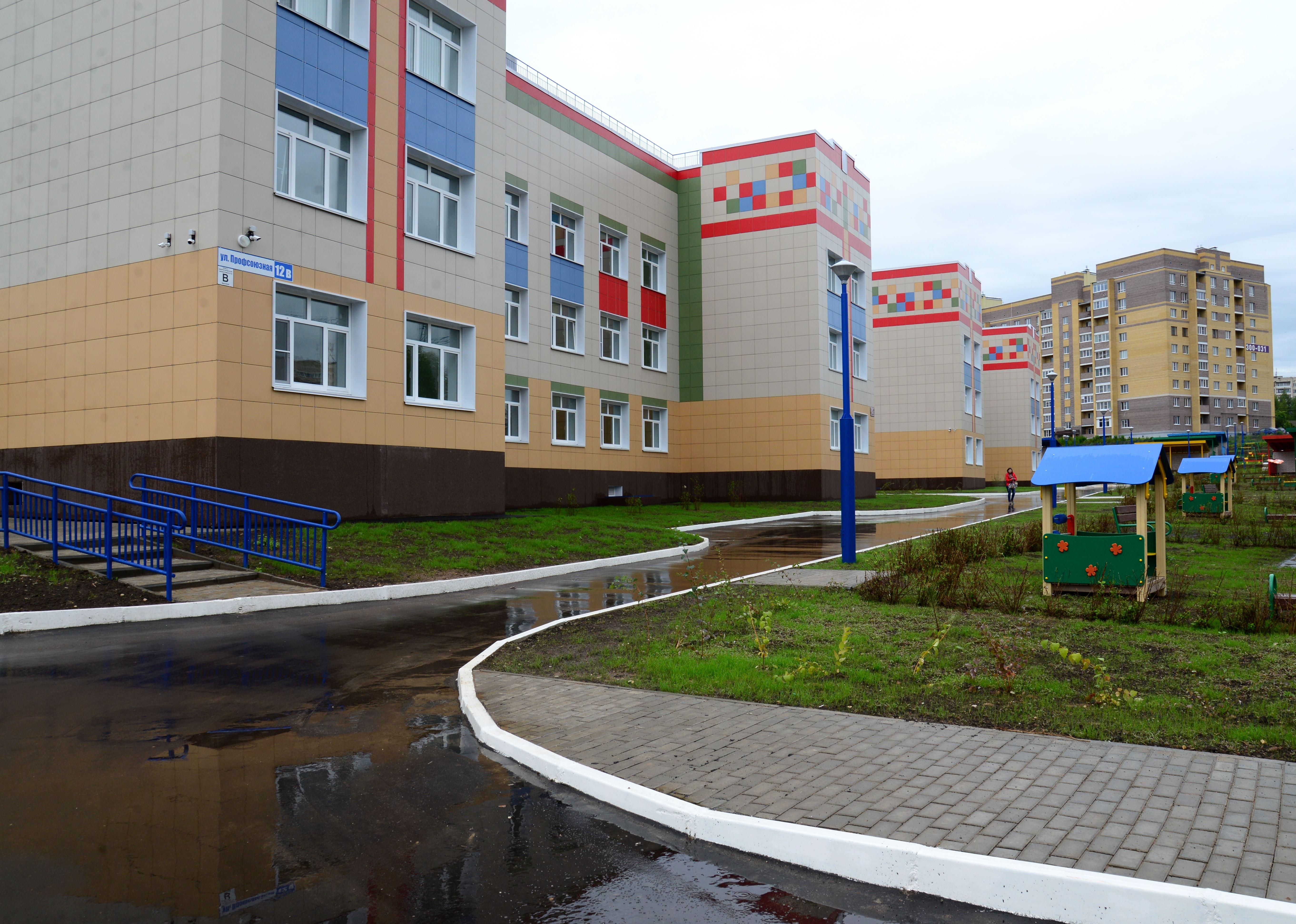 Снять гея ульяновск 3 фотография