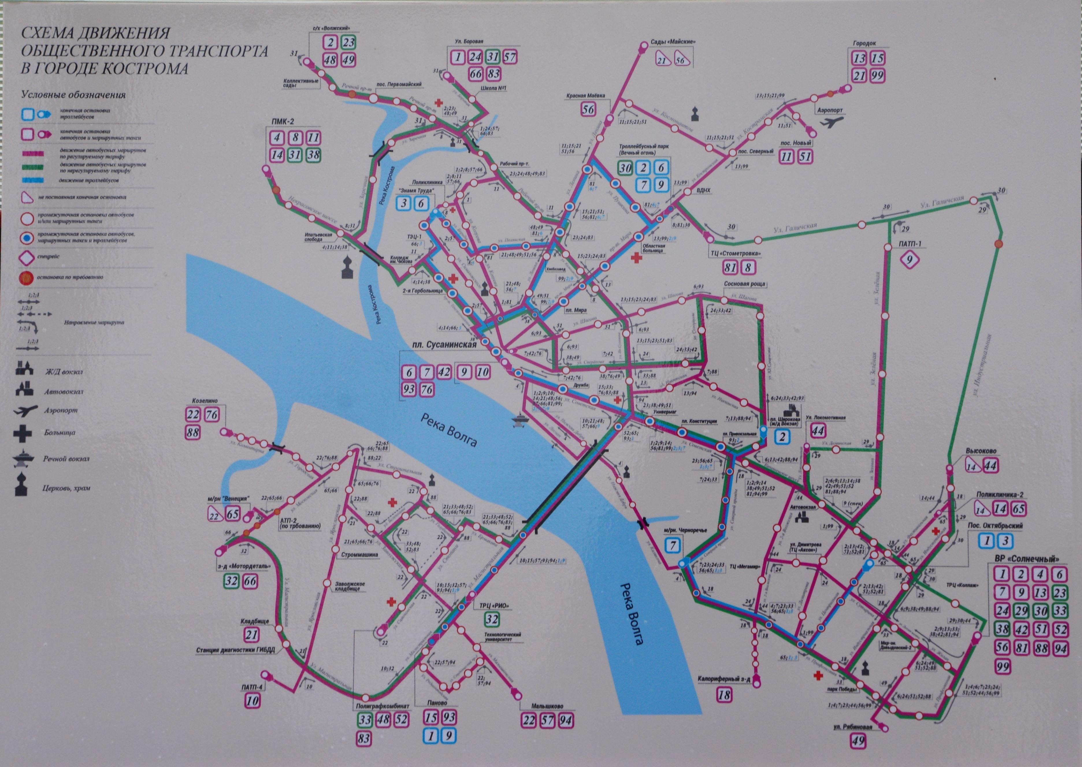 Схема движения автобусов в жлобине на