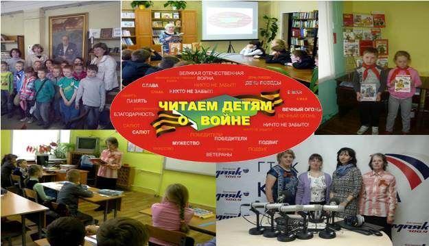 Тольяттинским детям прочтут овойне