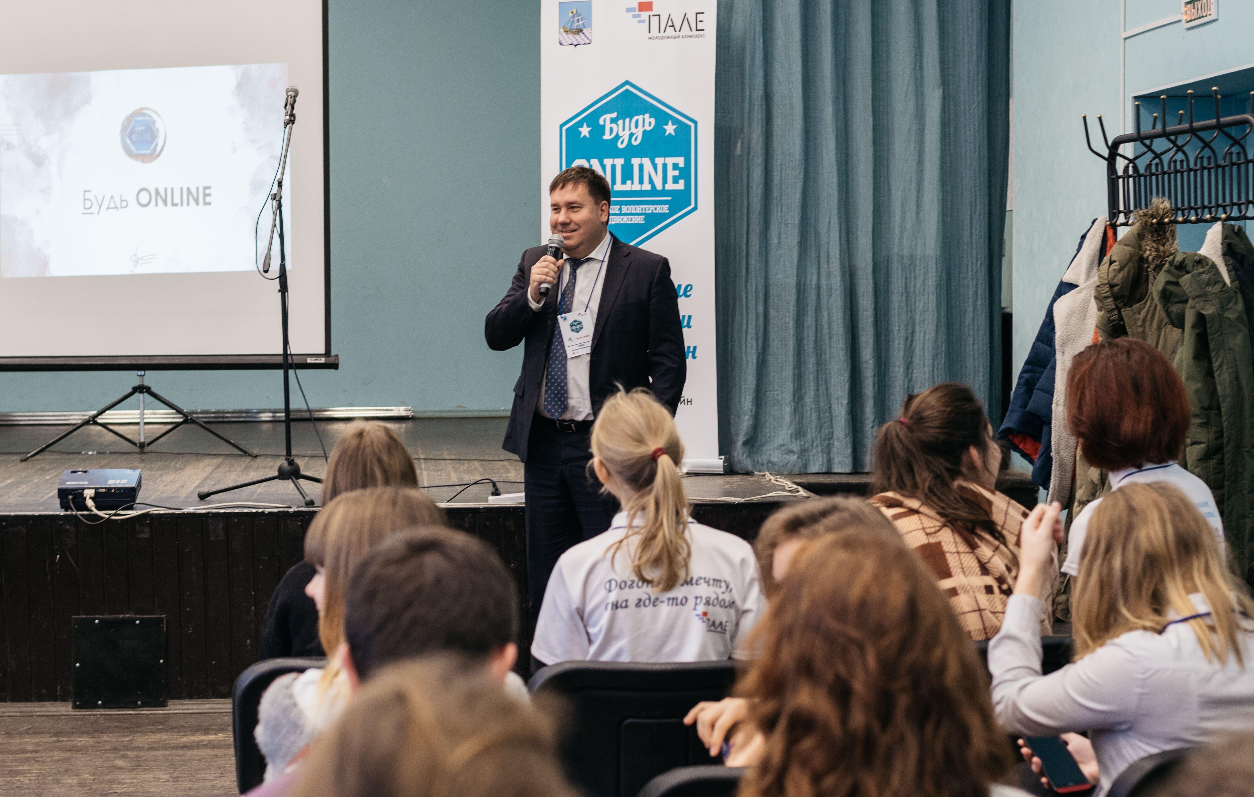Картинки по запросу Виктор Емец встретился с активистами волонтерского движения Костромы