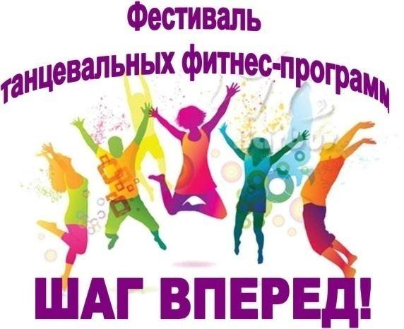 Танцевальный конкурс на дне молодежи