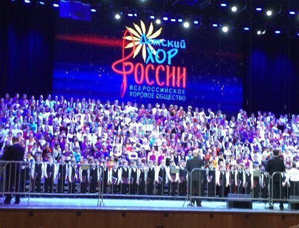 Дети изКостромы выступили вКремле