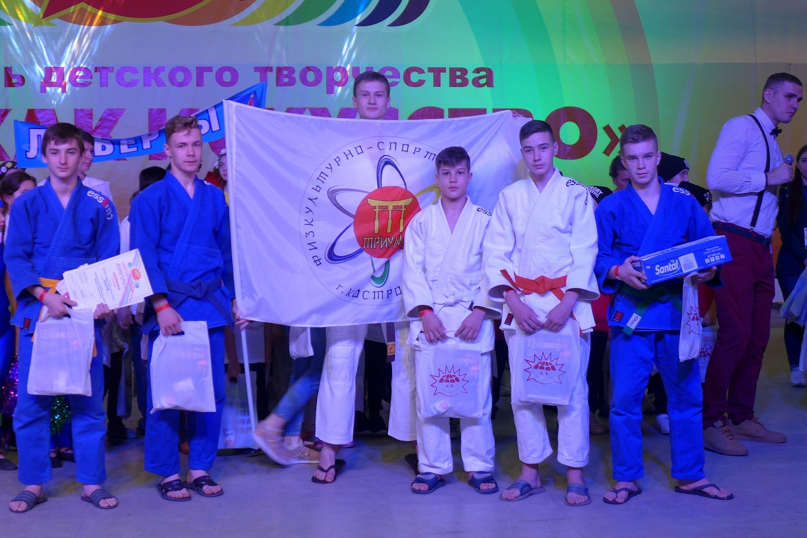 Костромские дзюдоисты стали ЛауреатамиII степени наФестивале «Спорт как искусство»