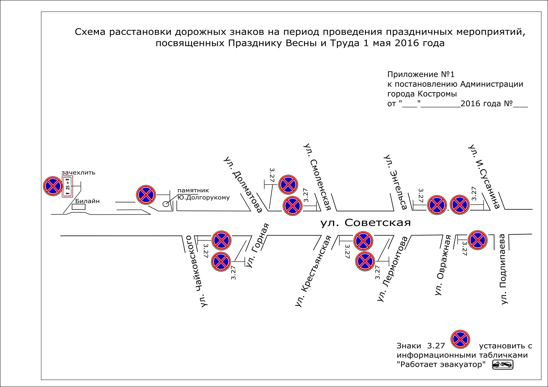 схема движения транспорта екатеринбург 9 vfz